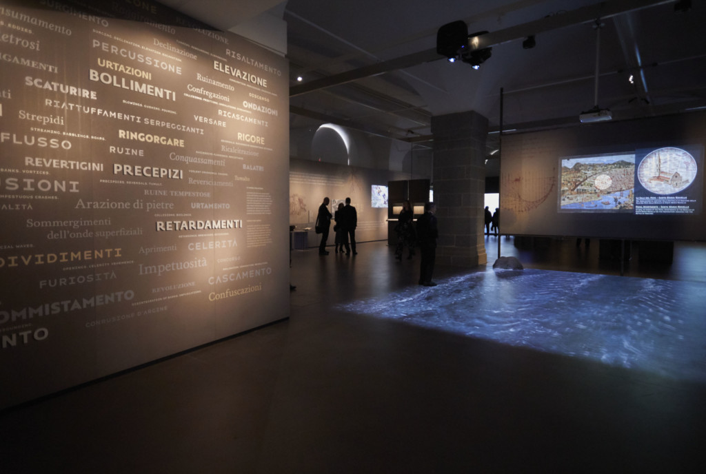 Museo Galileo | Firenze (FI)